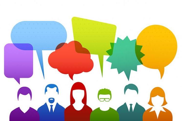 Общение с авторами отзывов