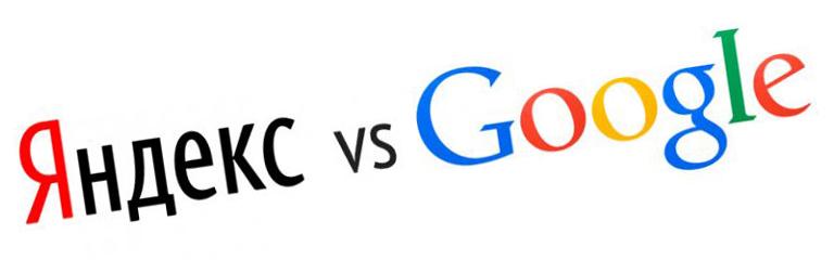 Негативные отзывы в Яндекс и Гугл